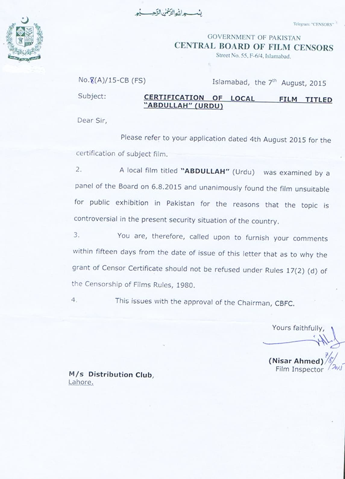 Notice from the CBFC to the director Hashim Nadeem – Scan courtesy Hashim Nadeem