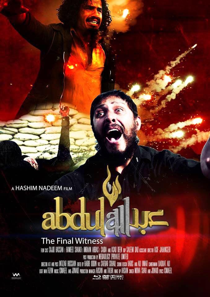 Abdullah poster – Publicity photo