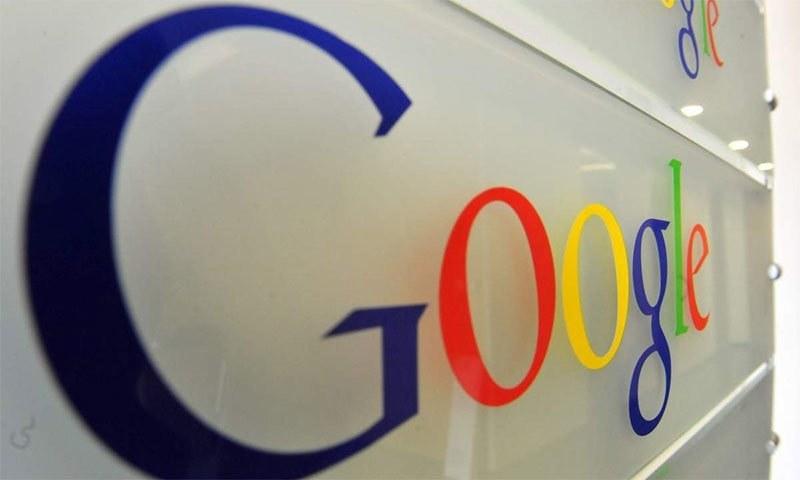 گوگل لوگو — اے ایف پی فائل فوٹو