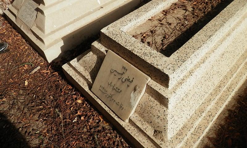 میوہ شاہ قبرستان میں فیضی رحمین کی قبر۔ فوٹو قاضی خضر حبیب۔