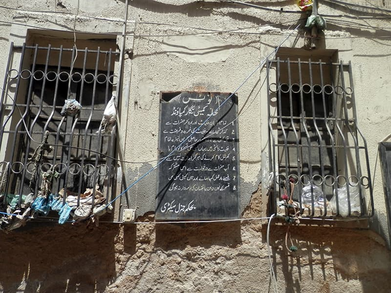 عطیہ اور رحمین فیضی جس ہوٹل میں رہتے تھے وہاں اب گودام قائم ہے.
