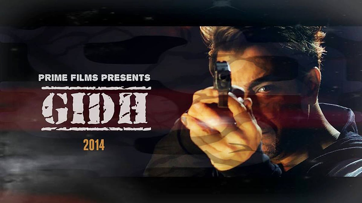 Gidh's initial release date was in 2014 - Publicity photo