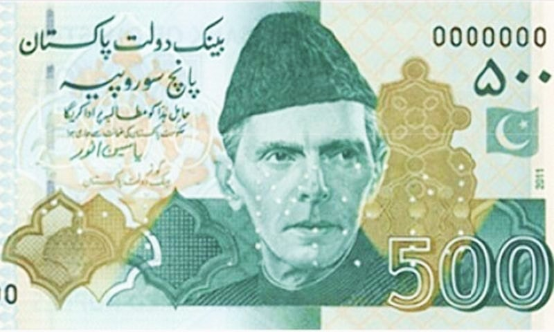 The central bank denies that banks are involved in supply of counterfeit notes.—SBP official website
