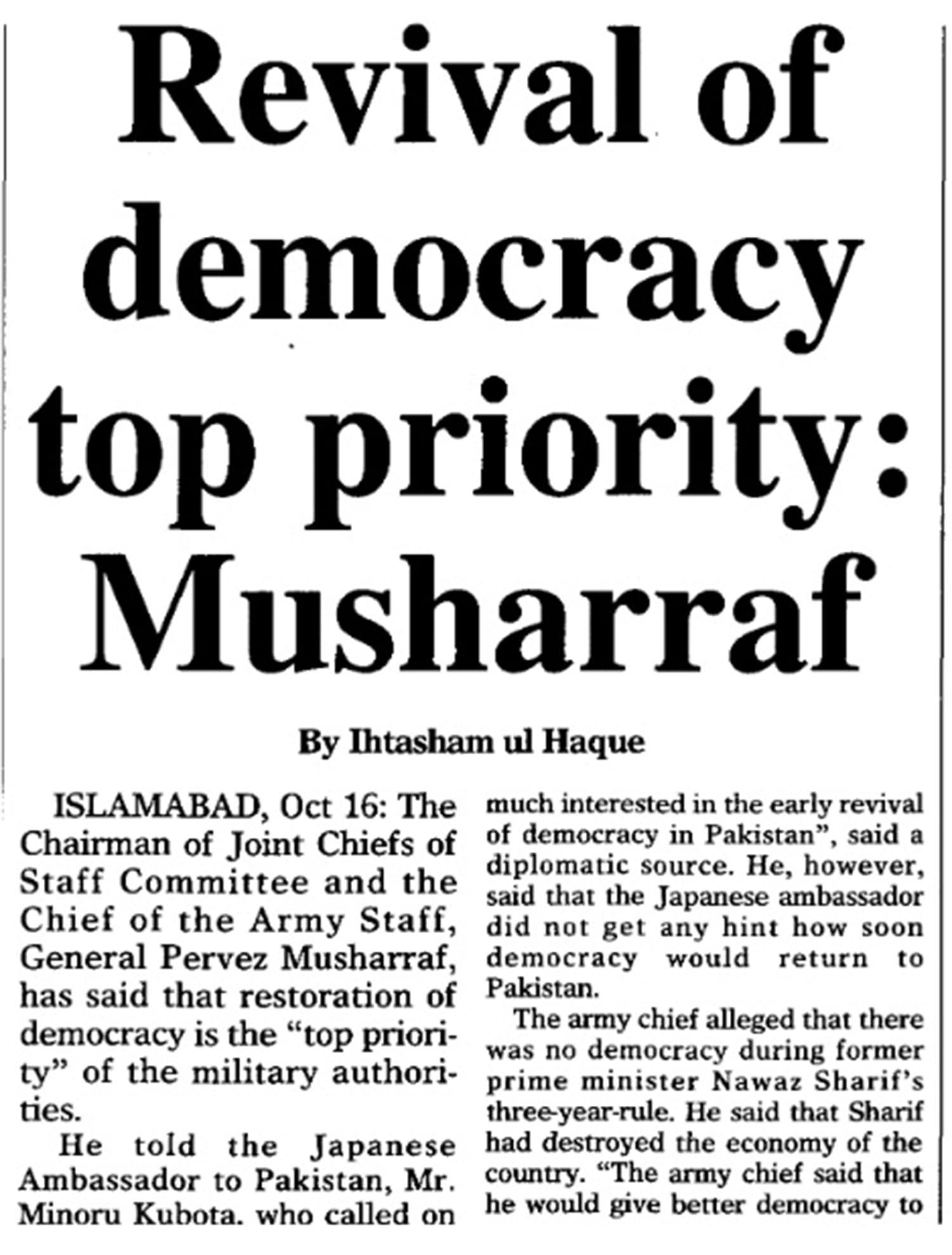 1999: Nawaz Sharif's government dismissed, Musharraf takes