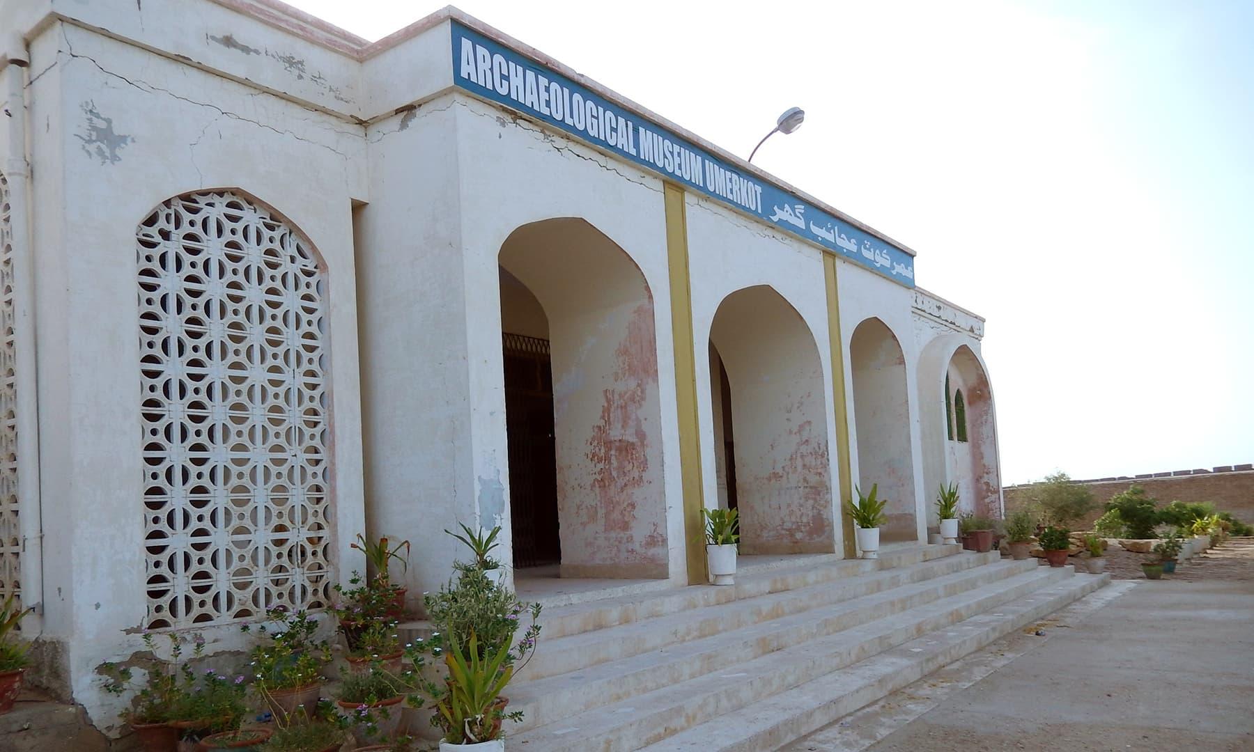 قلعے میں قائم عجائب گھر۔