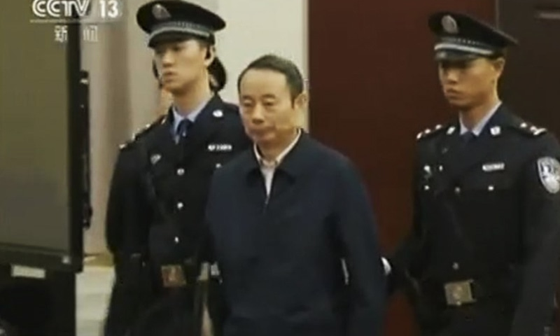 Two allies of China ex-security chief jailed for graft