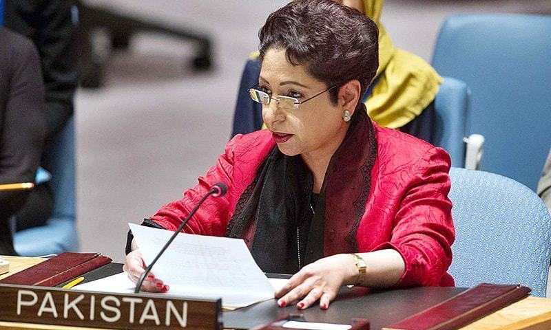 Pakistan proud of women serving in peacekeeping missions: Lodhi