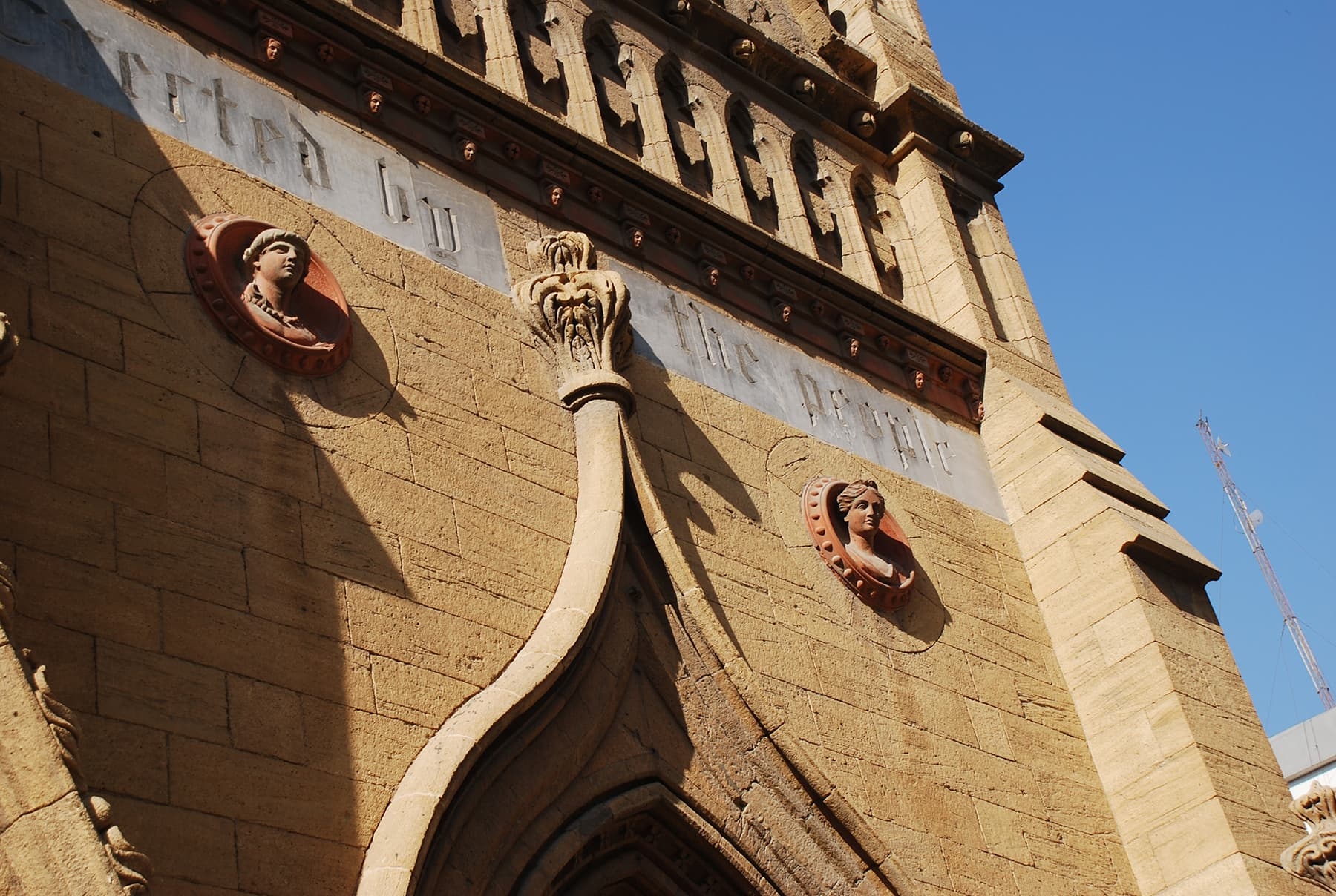 Merewether Tower has some interesting motifs and designs on its exterior.