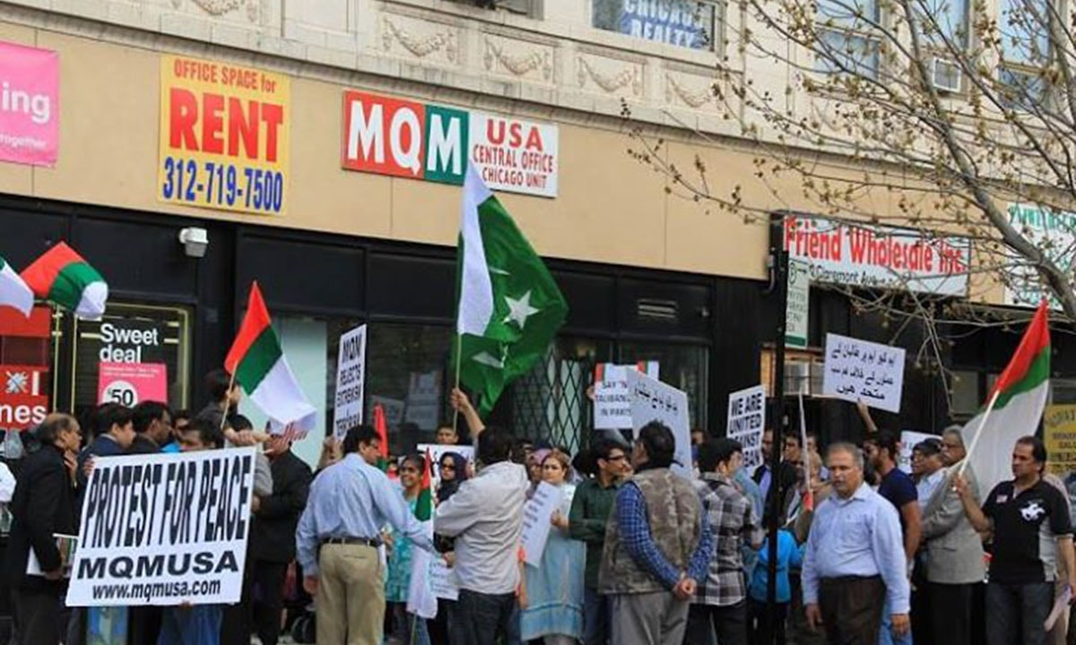 A protest organised by MQM's Chicago unit | Facebook