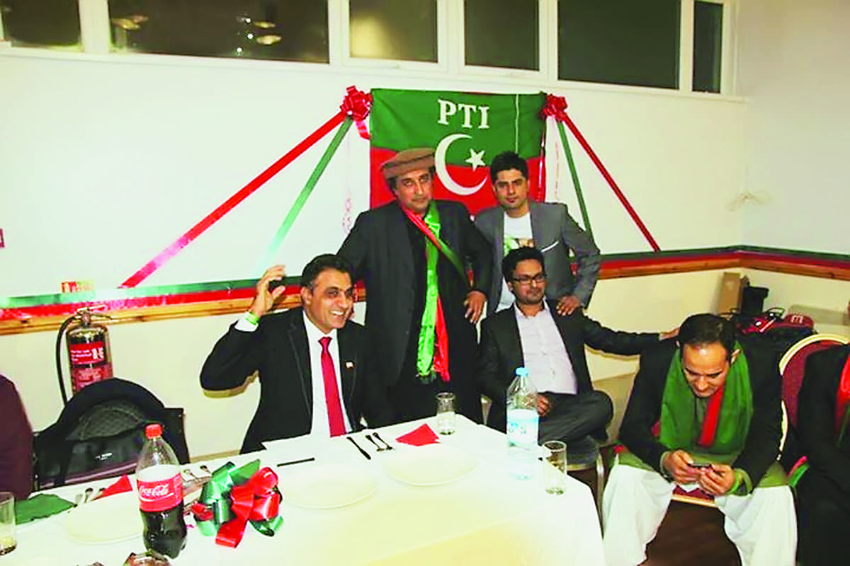 A PTI fundraiser in London | Facebook