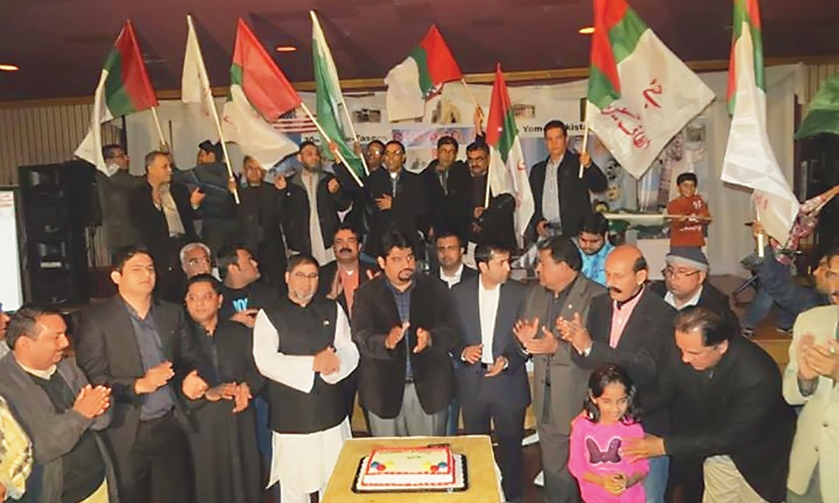 MQM's 30th Youm-e-Tasees celebrations in Chicago | Facebook