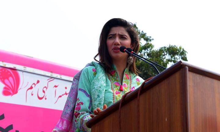 Mahira addresses the SKMH event