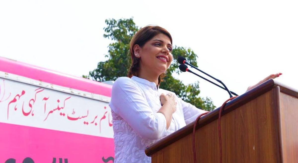 Hadiqa Kiani takes the pledge