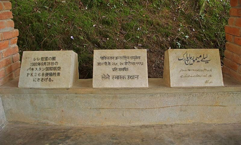 Deceased passengers' memorials engraved on marble stones. — Photo by Fazal Khaliq
