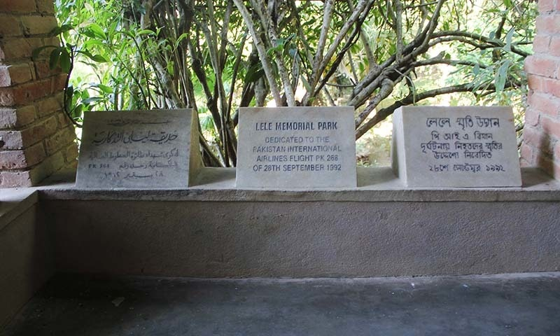 Another set of marble stones with the deceased passengers' details. — Photo by Fazal Khaliq
