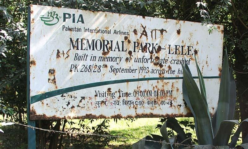 The rusty worn-out board of the PIA Memorial Park in Lele, Kathmandu. — Photo by Fazal Khaliq