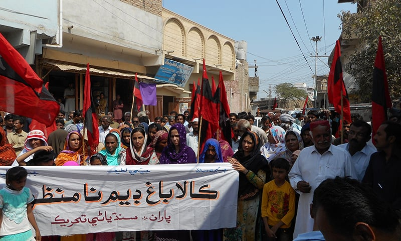 Hundreds of workers belonging to the Qaumi Awami Tehreek (QAT) and the Sindhyani Tehreek rallied in Badin city to register their protest against the proposed construction of the Kalabagh Dam.  — Photo by author
