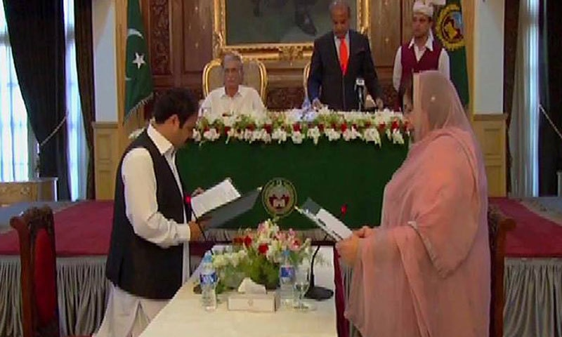 QWP legislators taking oath as ministers in Governor House, Peshawar─ Dawn News screengrab