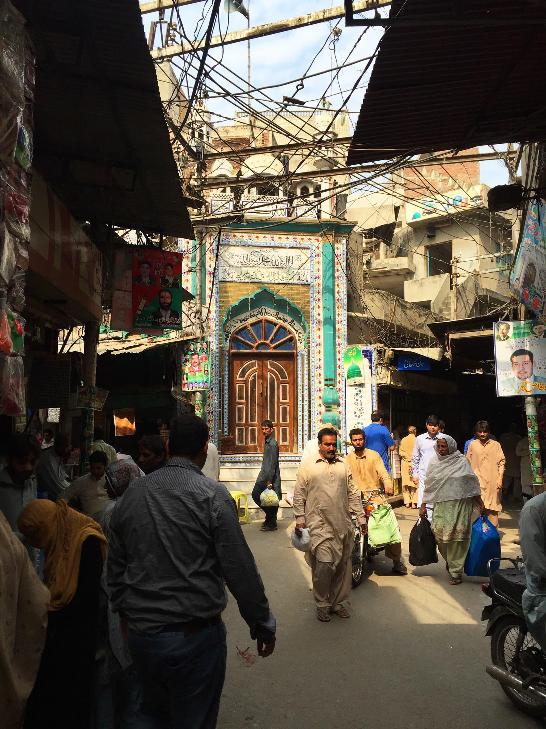 Mochi gate entrance. —Taimur Shamil