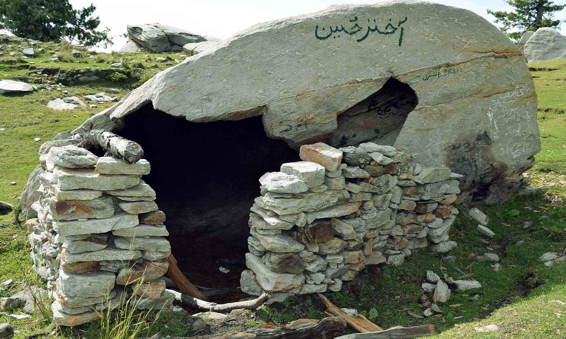 کمرہ نما پتھر جس میں مقامی لوگوں کے کہنے کے مطابق رام چندر جی قیام پذیر رہے ہیں۔