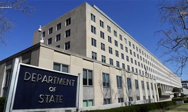 US State Department reminds Pakistan of its pledge to take effective action against Lashkar-e-Taiba.—AP/File