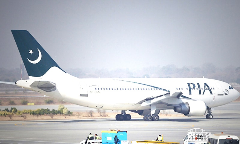 Ex-PIA official sent to prison in terror financing case