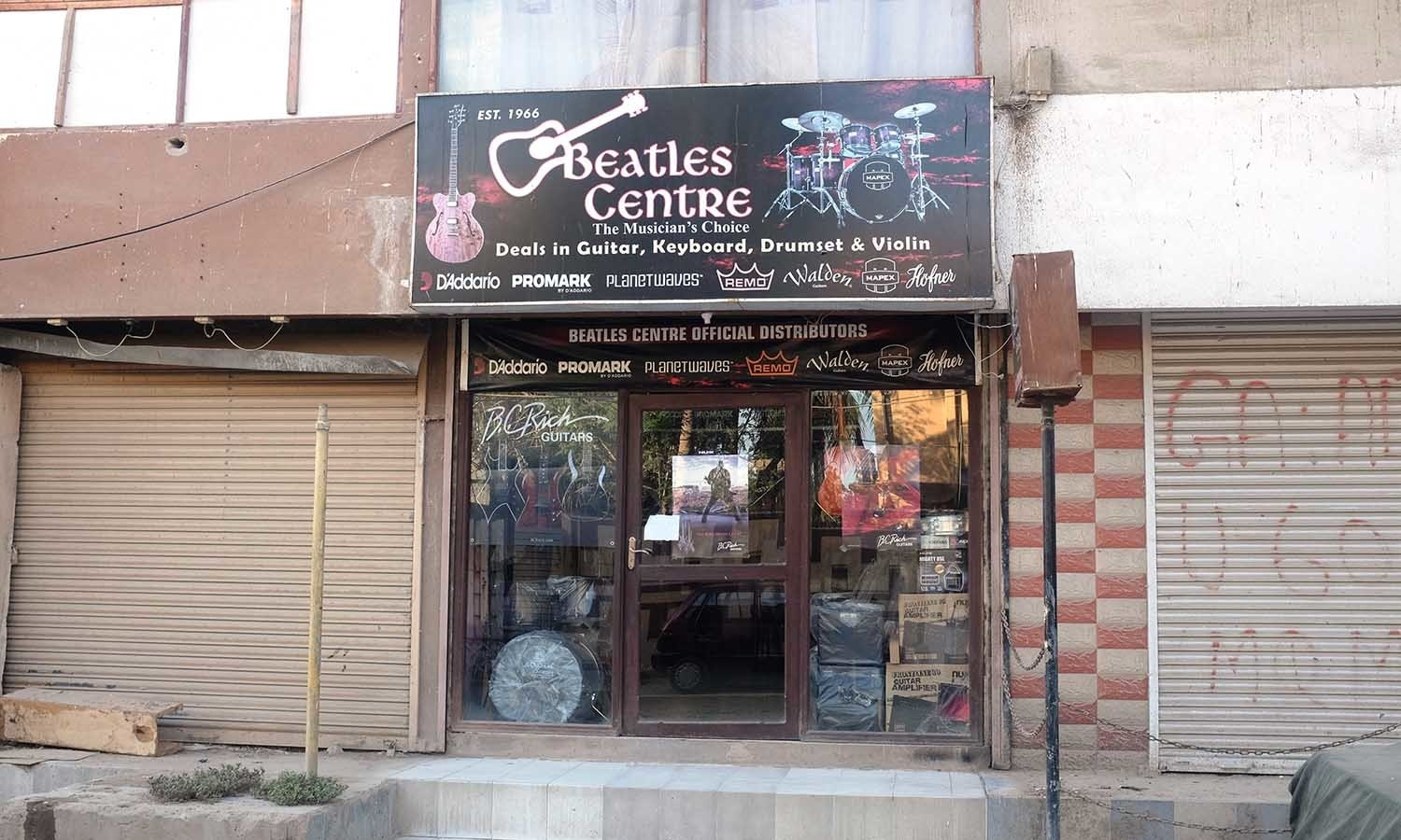 The Beatles Centre entrance on Jheel Park road.