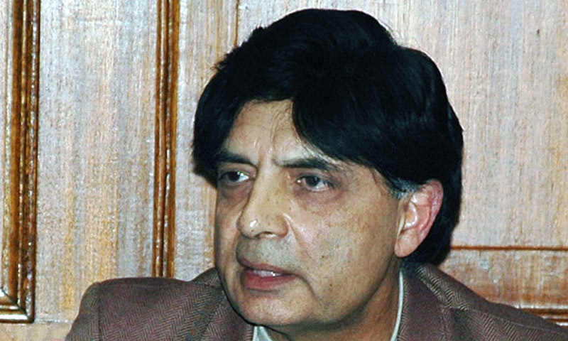 Pakistan not to be allowed to become dumping ground of international criminals: Nisar says.—APP/File