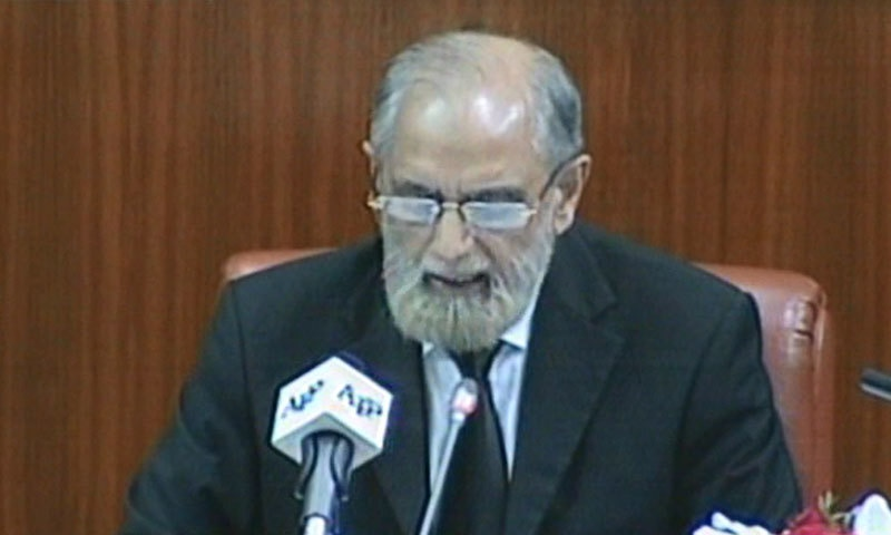Anwar Zaheer Jamali became the first ever serving chief justice to address the Senate. ─ DawnNews screengrab