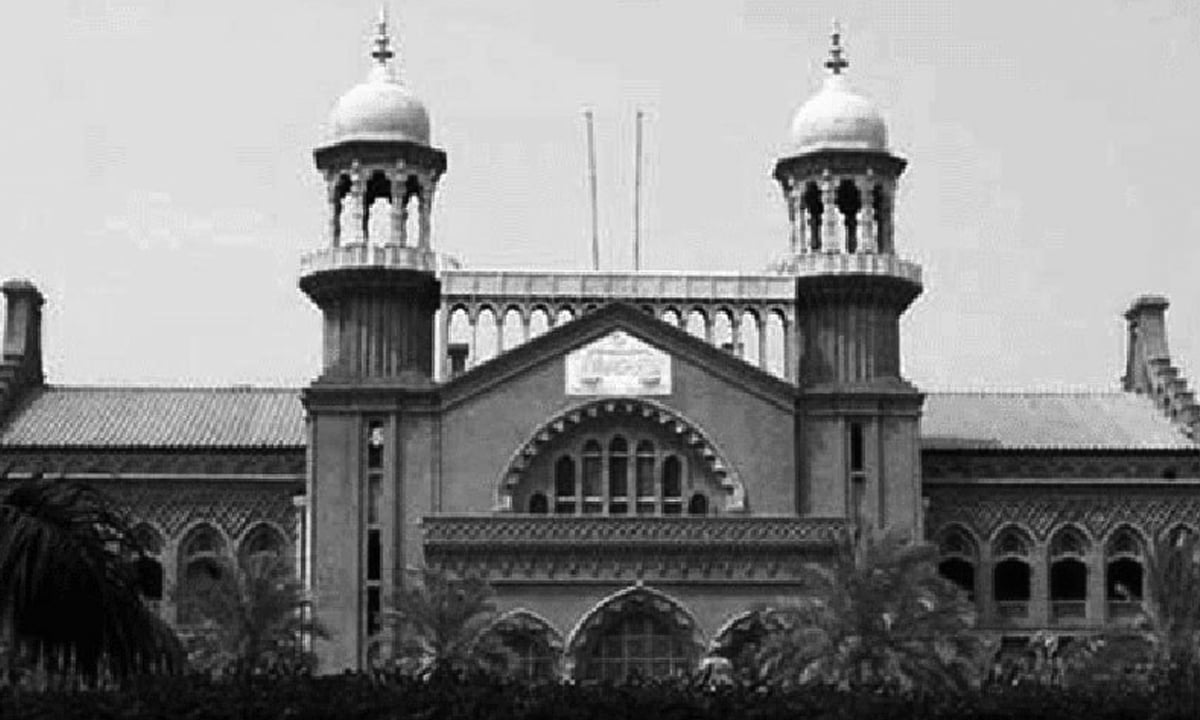 The Lahore High Court | File Photo