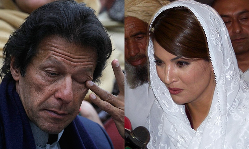 Reham Khan did not hit Imran, PTI clarifies