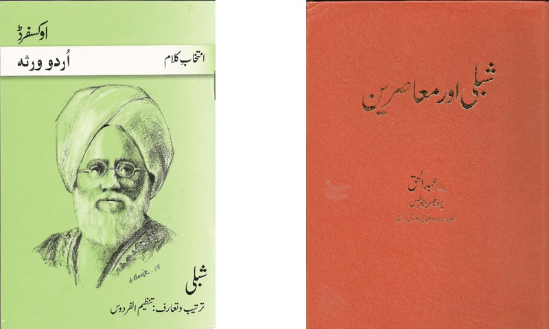 Literary notes: Islamic modernism, Shibli's legacy and Iqbal