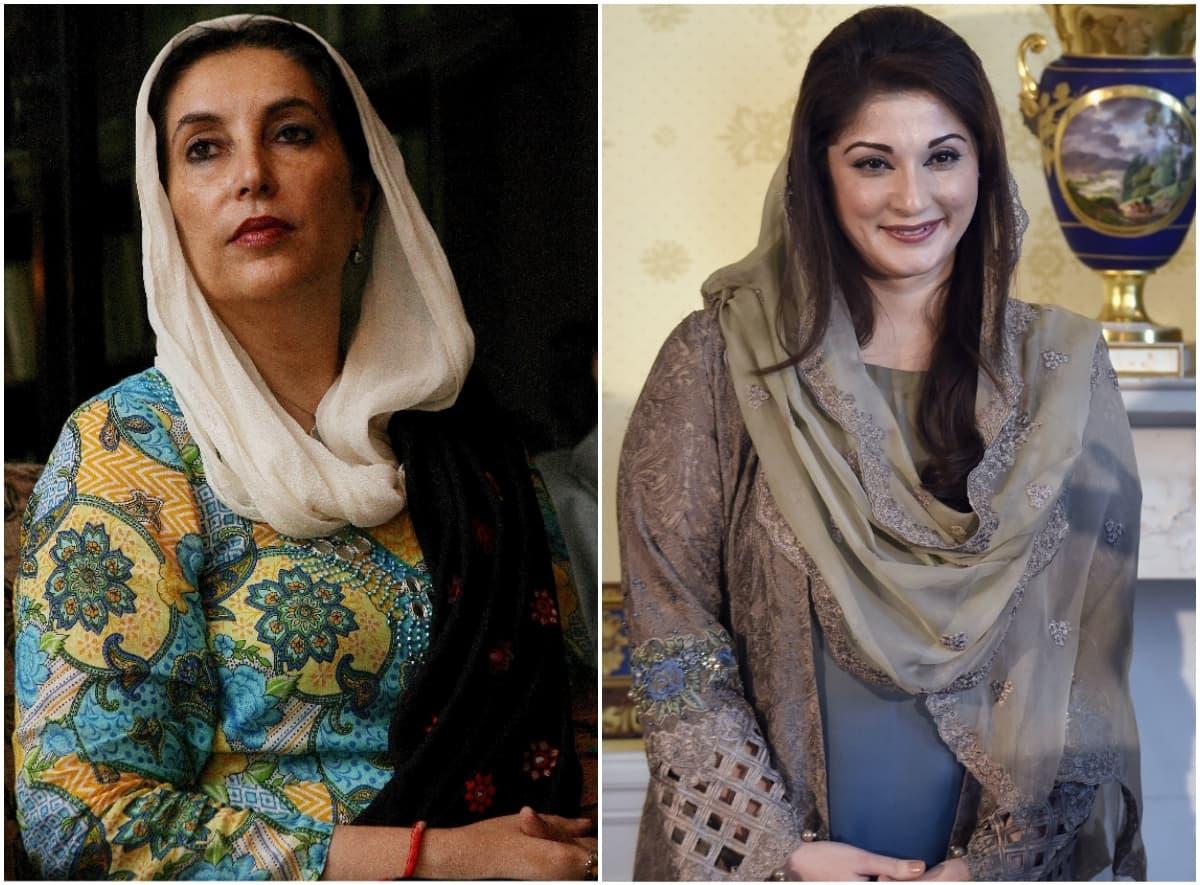 Benazir Bhutto and Maryam Nawaz