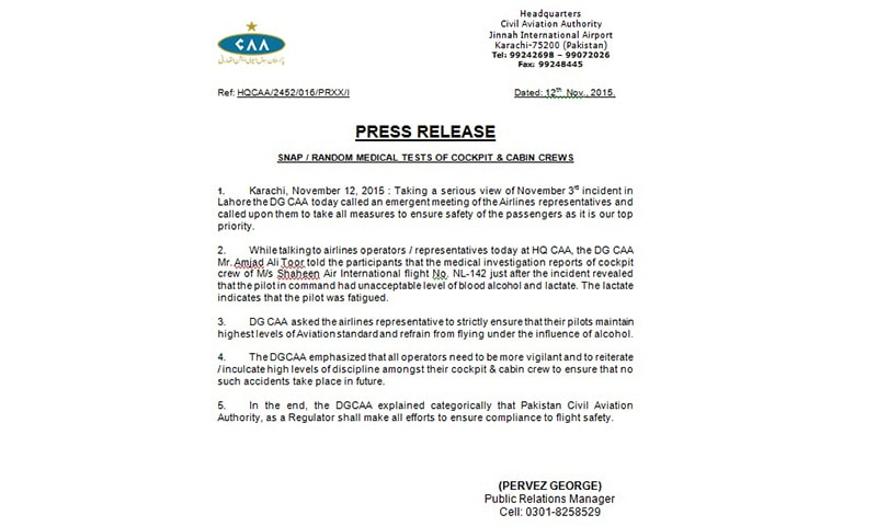 Press Release Cover Letter – Letter of Release Template