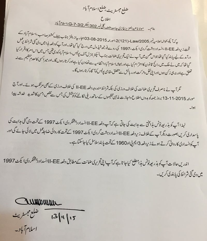 Copy of warning notice issued to Maulana Abdul Aziz.— Photo by author
