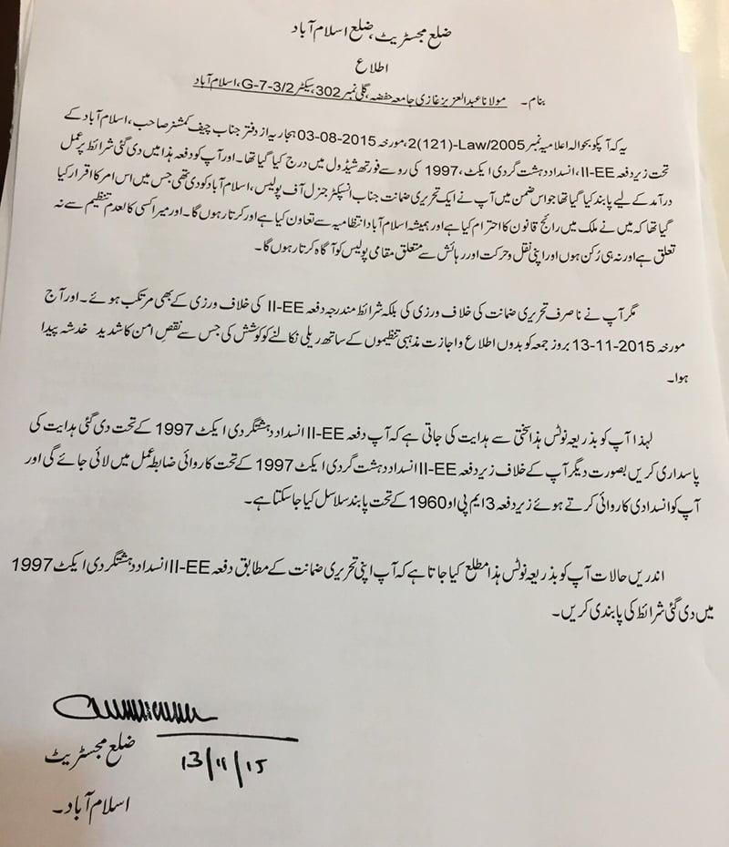 Copy of warning notice issued to Maulana Abdul Aziz.— Photo by author