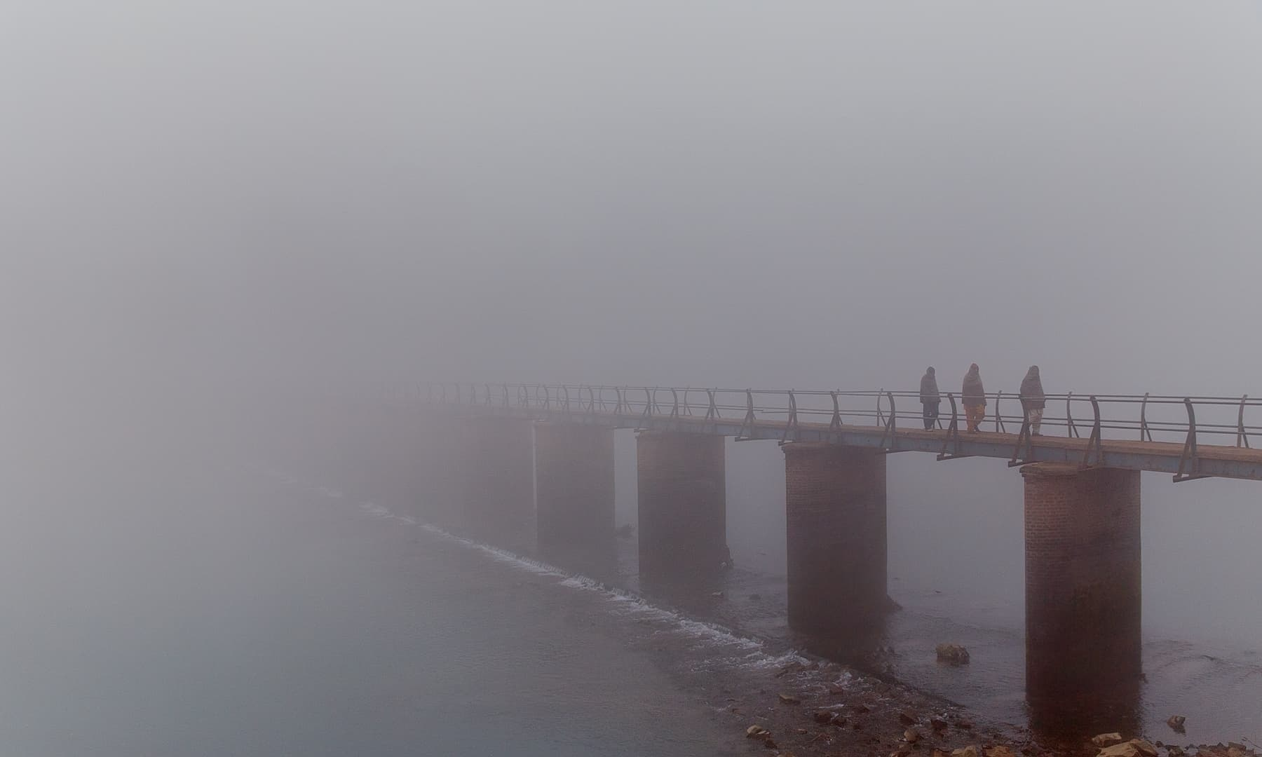 A foggy day in Chenab.