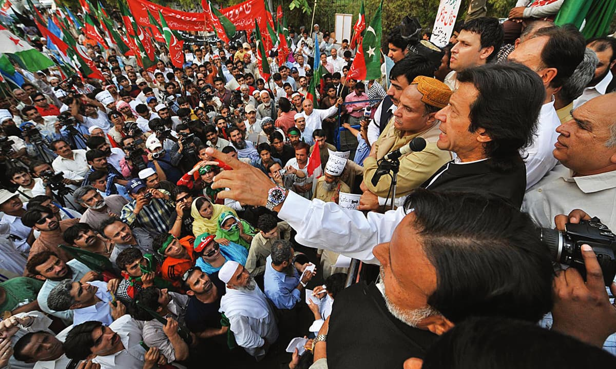 Imran Khan adresses PTI supporters during a protest organised by the All Pakistan Democratic Movement in Lahore, 2008 | M Arif, White Star