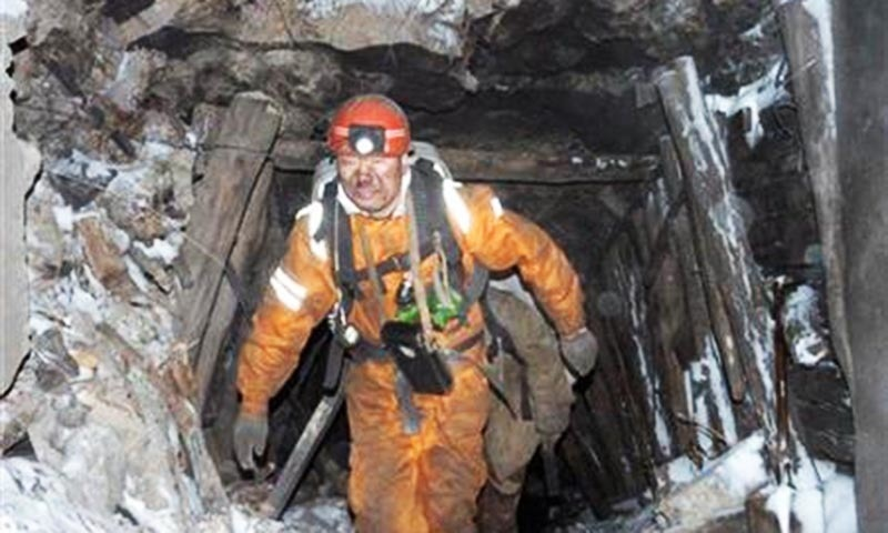 Coal mine fire in northeast China kills 21