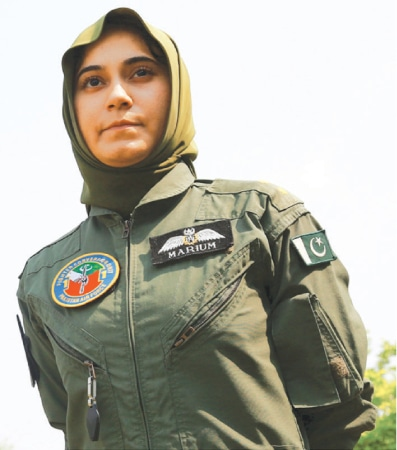 FLYING Officer Marium Mukhtiar