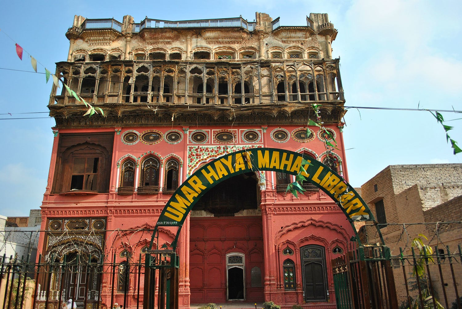 Its construction began in 1923. The house was complete by 1930, with a cost of over 200,000 rupees.