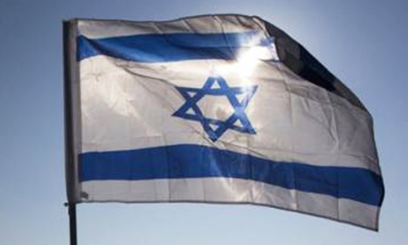 Israel to open representative office in Abu Dhabi