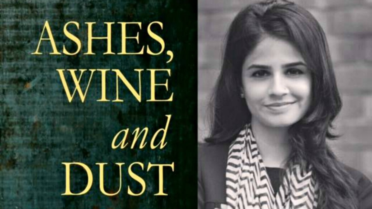 Ashes, Wine and Dust: Kanza Javed's novel explores a love affair with Lahore