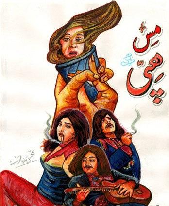 Up in smoke: Miss Hippie (1974).