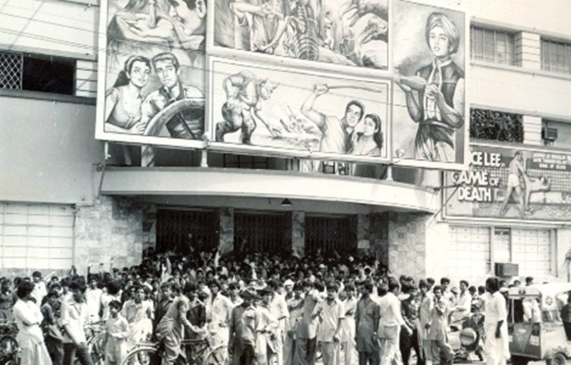 A full house at Karachi's Nishat Cinema (1973).