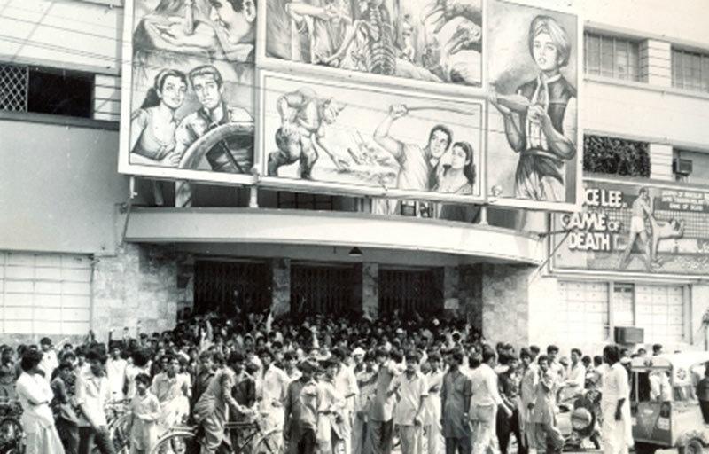 A full house at Karachi's Nishat Cinema (1973).