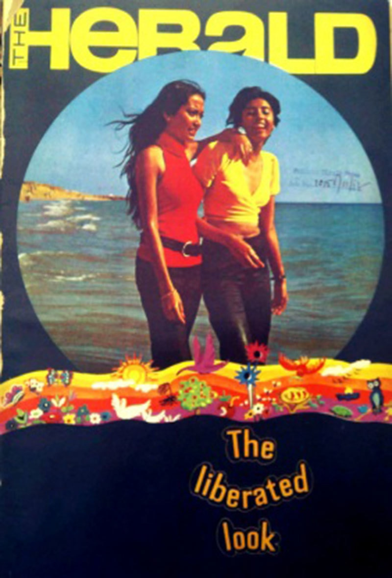 A 1972 cover of Pakistan's leading monthly magazine, The Herald.