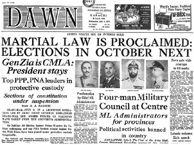 6 جولائی 1977ء کے ڈان اخبار کا عکس