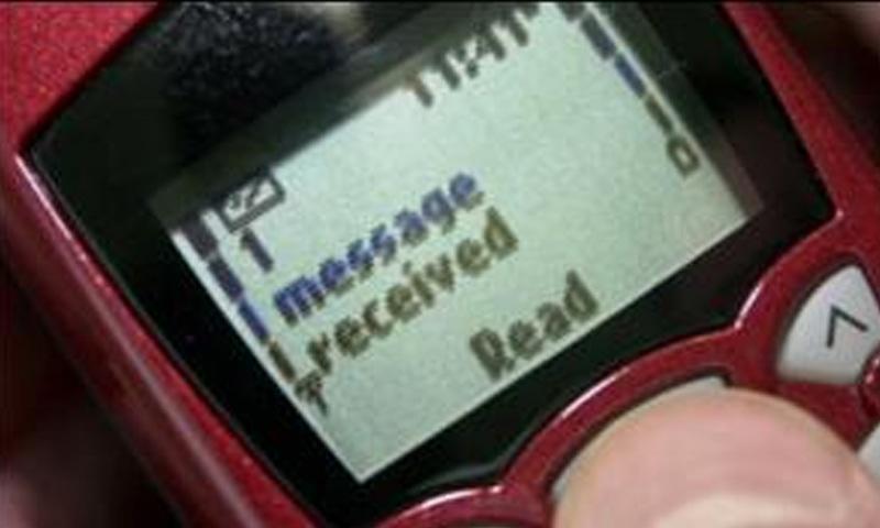دنیا کا پہلا ایس ایم ایس 1992 میں بھیجا گیا تھا ...فائل فوٹو: اے پی