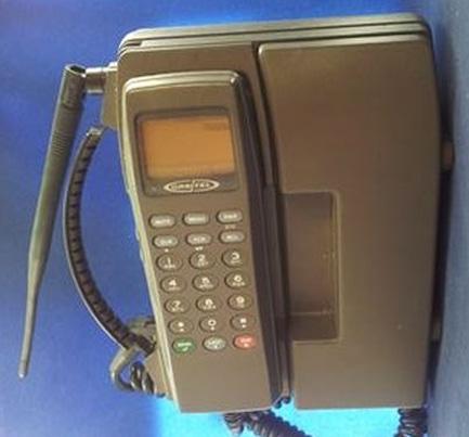 اوربیٹل 901 ہنڈ سیٹ پر پہلا ایس ایم ایس موصول ہوا تھا....فائل فوٹو : بشکریہ جی ایس ایم موبائل ہسٹری